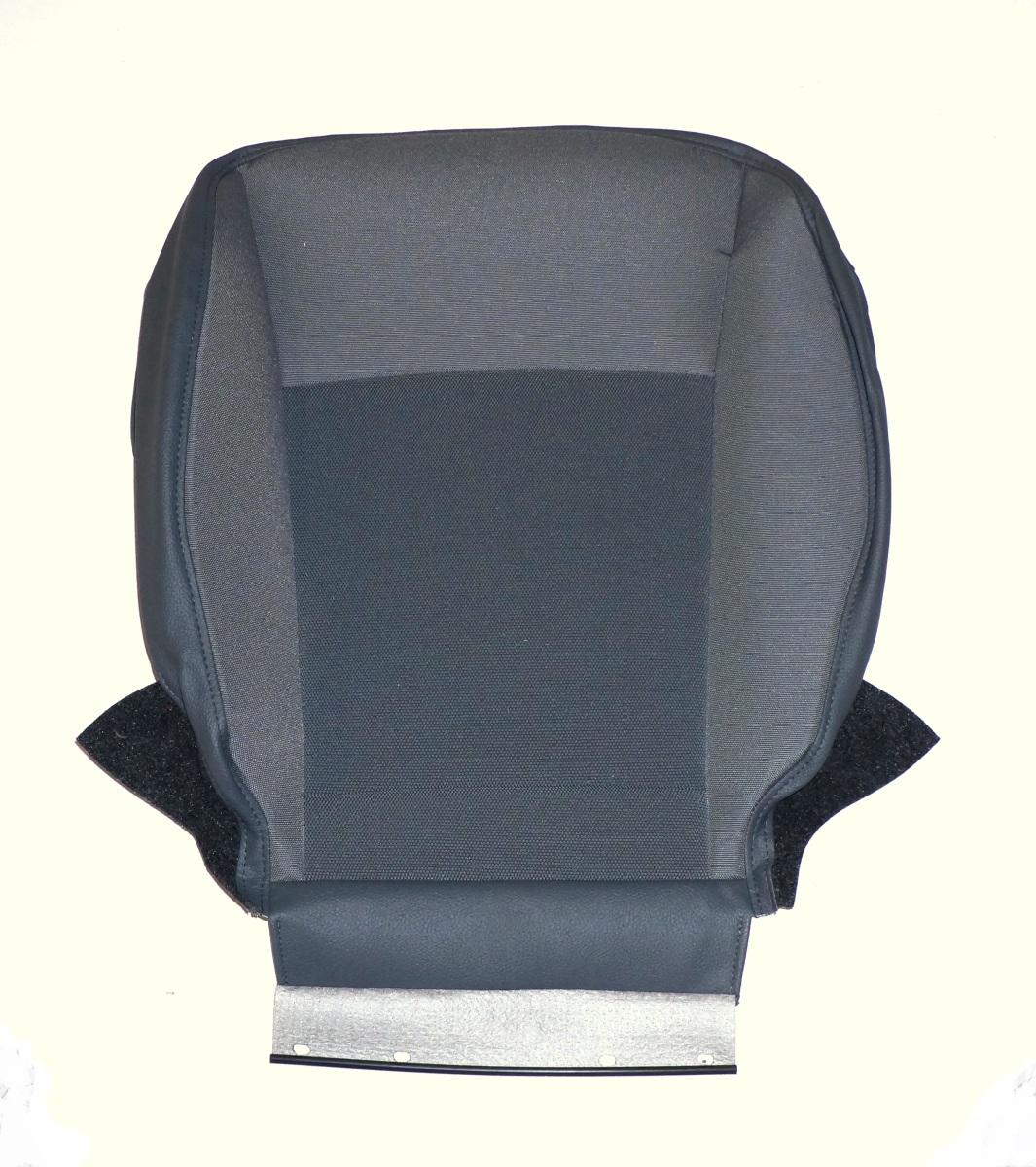 12757610 SAAB K01K30 Seat Cover Front Bottom RH