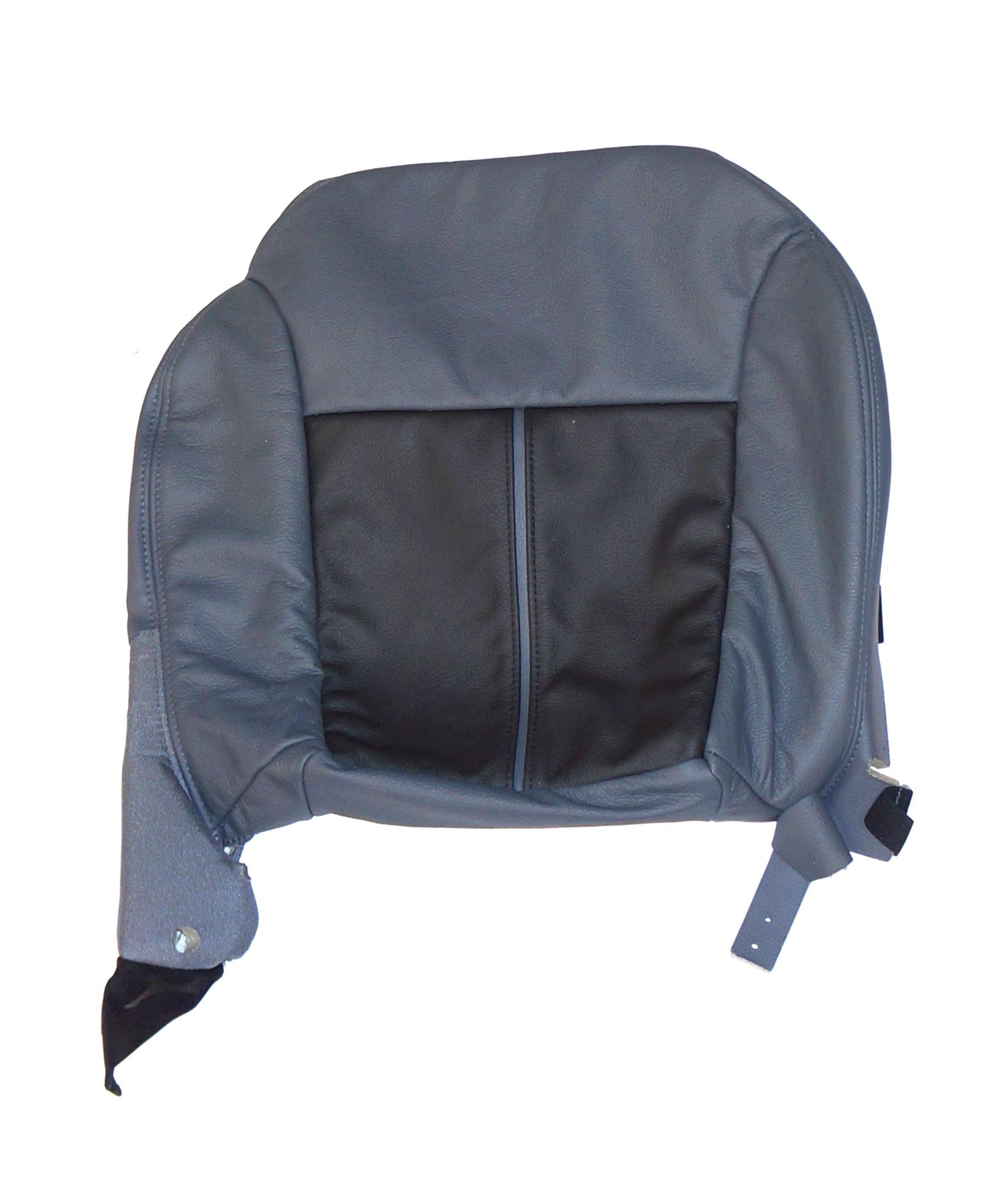 12765329 SAAB K06 Seat Cover Front Bottom RH Passenger